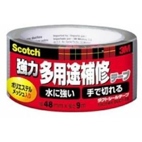 スリーエムジャパン 《スコッチ》 強力多用途補修テープ 48mm×9m シルバー DUCT-09