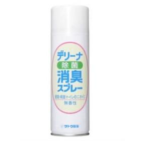 デリーナ 除菌消臭スプレー 220ml【佐藤製薬】