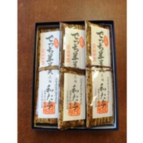 伝統和菓子職 職人が手作り でっち羊羹6本セット