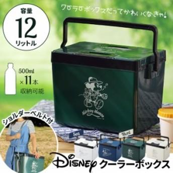 Disney ディズニー ミッキー クーラーボックス 12L