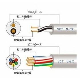 富士電線 ビニルキャブタイヤケーブル 60m  4心 100m巻 VCT60SQ×4C×100m
