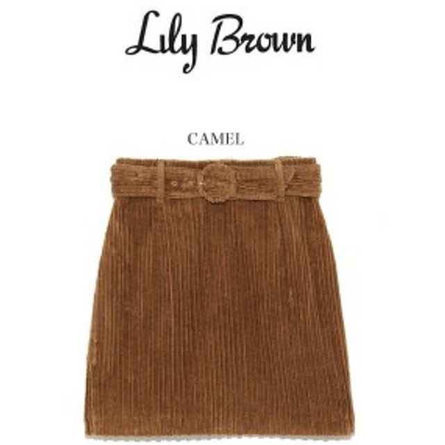 SALE40%OFF LILY BROWN リリーブラウン ベルト付ボックススカート lwfs184003