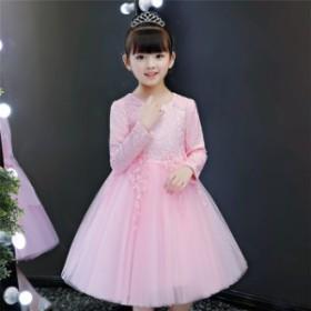 e3318d227c59c キッズ 子どもドレス ワンピース プリンセスドレス 子供 演奏会 結婚式 ドレス 可愛い きれいめ キッズ