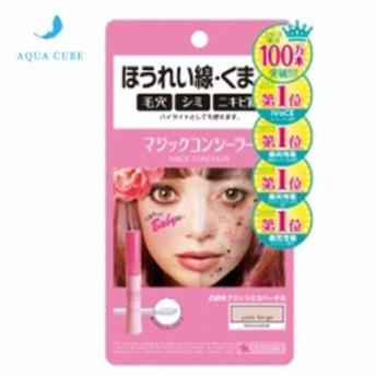 カリプソ マジックコンシーラー ピンクベージュ 明るめのお肌用(6g) 美容クリーム