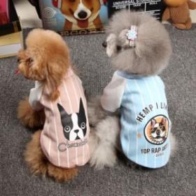 子犬のスポーツシャツ夏用