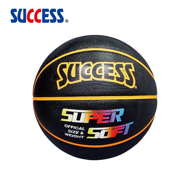 成功SUCCESS 超黏螢光籃球 S1171 加贈手打打氣筒