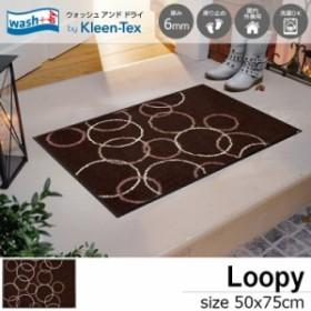 玄関マット wash+dry(ウォッシュ アンド ドライ) Loopy Brown 50×75cm ブラウン