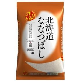 木徳神糧 あたたかのお米 北海道ななつぼし 5kg