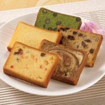 新宿中村屋 アイリッシュケーキ 8コ入【洋菓子・焼菓子】【パウンドケーキ】【フルーツ・チーズ・マーブル・抹茶・レーズン】
