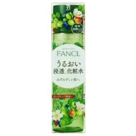 ファンケル ボタニカルフォース うるおい浸透化粧水 120ml