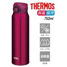 サーモス 水筒 750ml ワインレッド JNR-750WNR 真空断熱 ケータイマグ 保温 保冷 直飲み