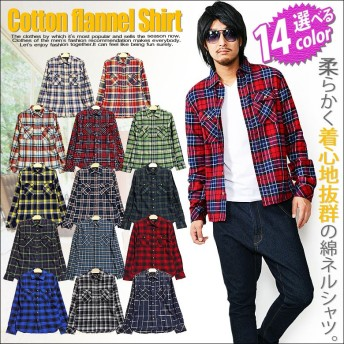 14color 長袖カジュアルシャツ メンズ コットンネルチェックシャツ メンズ シンプル jb-41164 ビエラ起毛 オンブレ タータン ネイビー レッド ブルー ブラック