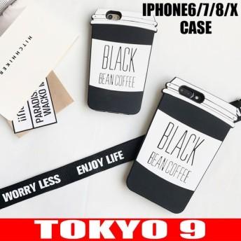 iPhone ケース iPhoneplus iPhone/s plus/splus 7/8 7plus/8plus iPhoneX おしゃれ 新作 スマートフォンアイテム 簡単 スマホアクセサリー コ