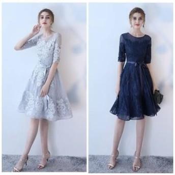 パーティードレス 結婚式 ドレス お呼ばれ ワンピース 30代 20代 二次会 結婚式ドレス ワンピドレス お呼ばれドレス