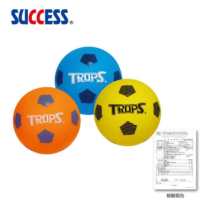 成功SUCCESS 無毒安全6吋小足球2入 4124