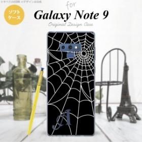 Galaxy Note 9 ギャラクシー ノート9 SC-01L SCV40 スマホケース ソフトケース 蜘蛛の巣A 白 イニシャル nk-note9-tp931i