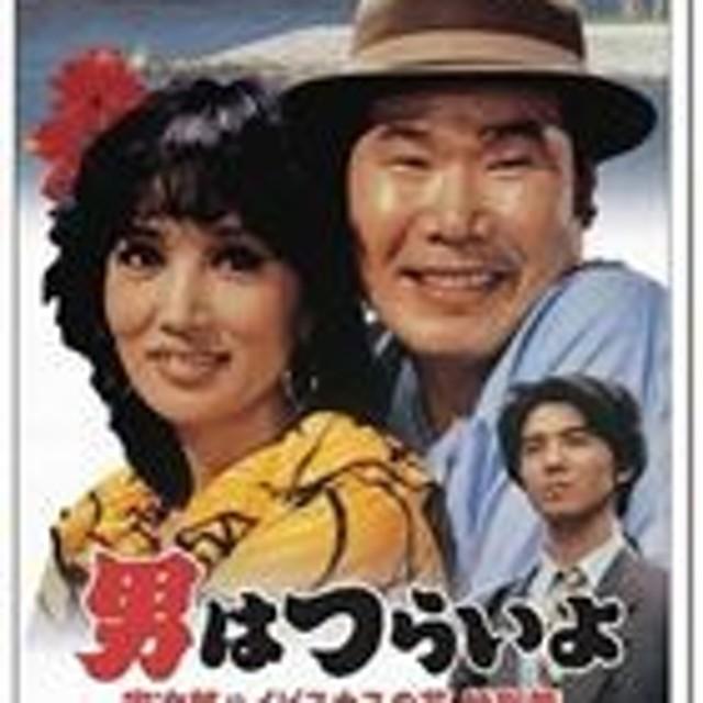 DVD] 男はつらいよ 寅次郎ハイビ...