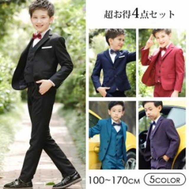 c24042f31a46b 子供スーツ 3点セット セットアップ こどもスーツ キッズスーツ フォームウェア 写真撮影 七五三 お祝い