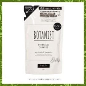 Botanist ボタニスト ボタニカルシャンプー (モイスト・しっとり) (詰替え用)440ml