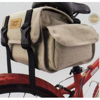 オーストリッチ サドルバッグ SP-731 【自転車】【バッグ】【サドルバッグ】