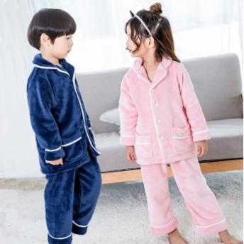 子供服 ベビー パジャマ 秋冬 女の子/男の子 ◇長袖 ロングパンツ シャネルカラー セットアップ 子どもパジャマ