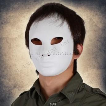Uniton 白い仮面 コスプレ 衣装 ハロウィン パーティーグッズ かぶりもの 仮面舞踏会 マスク お面 ハロウィン 衣装 プチ仮装 変装グッズ