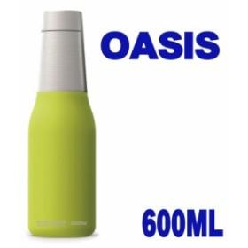 マグボトル アソブ オアシス ライム 600ml 水筒 ステンレスボトル 保温 保冷 真空断熱 直飲み お