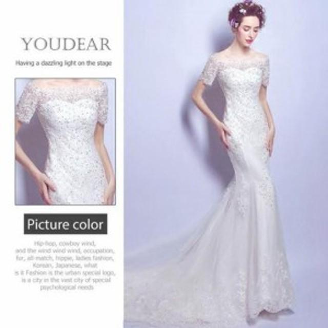db0412a47644b 花嫁ドレス パーティー 二次会 ウェディング ブライダルドレス 着痩せ お呼ばれ 白 ベアトップ レース ウエディングドレス 結