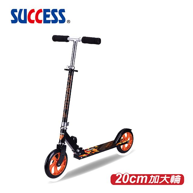 成功SUCCESS 摺疊休閒成人滑板車 S0335