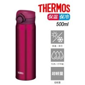 サーモス 水筒 500ml ワインレッド JNR-500WNR 真空断熱 ケータイマグ