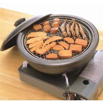 燻製器 スモーカー 燻製鍋 いぶすくん 小 スモーカー 燻製器 燻製鍋