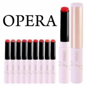 [送料無料] オペラ OPERA シアーリップカラー N リップクリーム グロス ブランド リップティント 口紅