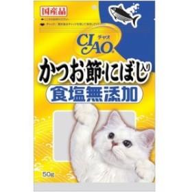 いなば チャオ かつお節 にぼし入り 食塩無添加(50g)[猫のおやつ・サプリメント]