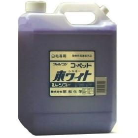 昭和化学コペット 薬用白毛犬種シャンプー業務用4L プロユース 推奨 売筋