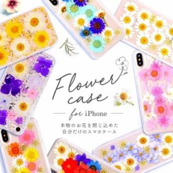 押し花 iPhoneケース iPhoneX XS iPhone8 ソフトケース 花柄 フラワー レジン