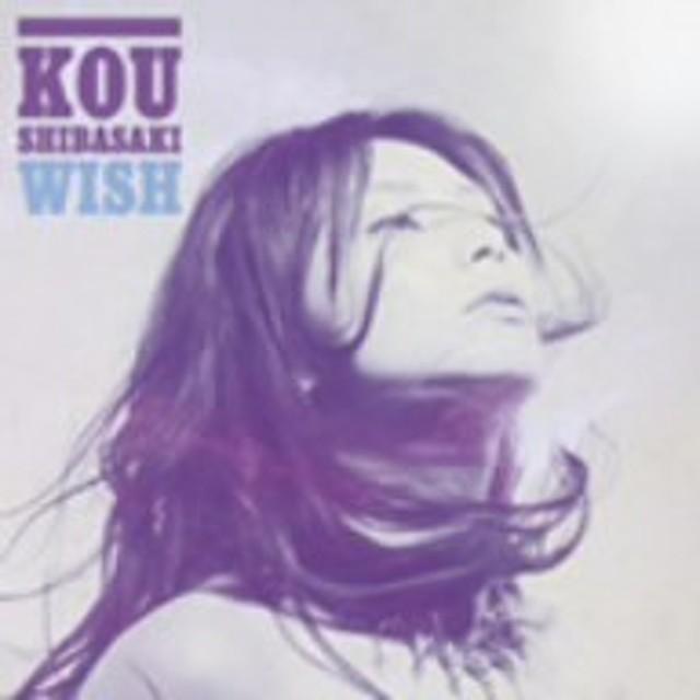 【CD】wish/柴咲コウ [UPCH-80230] シバサキ コウ