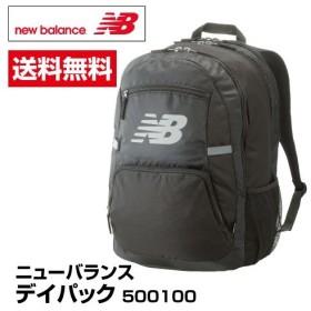 送料無料 ブランド メンズ デイパック ニューバランス New Balance 500100_2124224020106_21