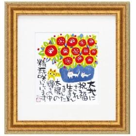 ユーパワー 糸井 忠晴 直筆原画 大地 IT-04011