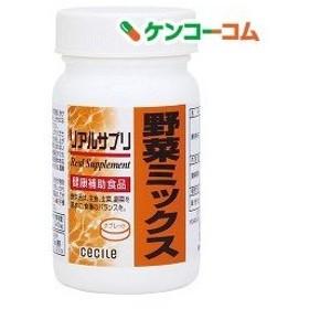 リアルサプリ 野菜ミックス ( 180粒 )/ リアルサプリ