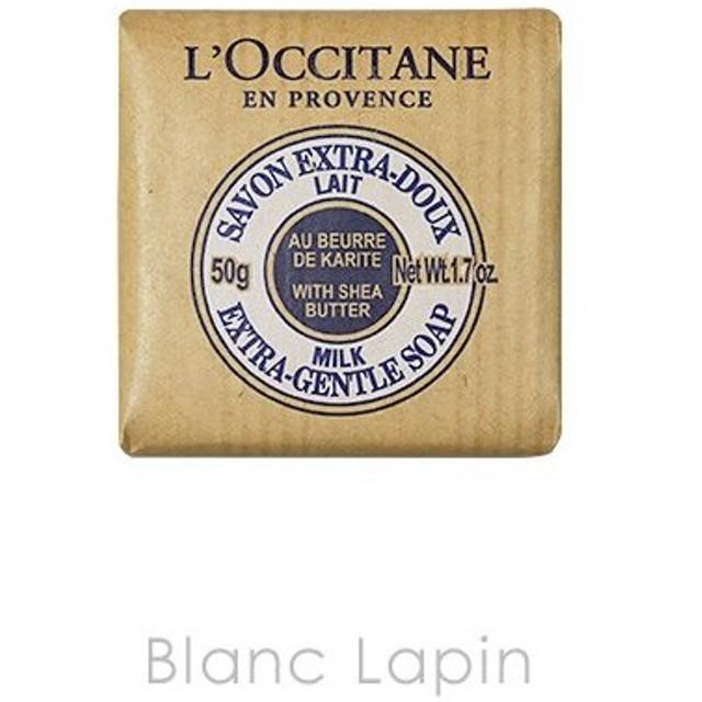 【ミニサイズ】 ロクシタン L'OCCITANE シアソープ ミルク 50g [276143]【メール便可】
