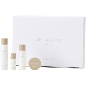 JADE BLANC トライアルセットⅠ