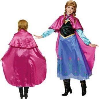 ハロウィン コスプレ ディズニー 衣装 大人 仮装 レディース アナと雪の女王 Adult Anna アナ ディズニーランド コ