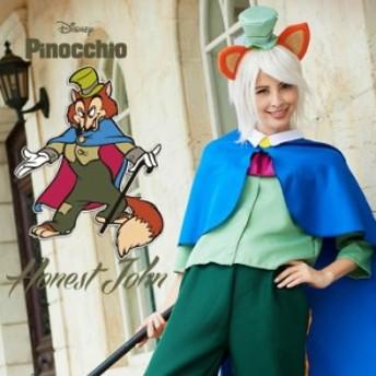 ハロウィン 仮装 ディズニー コスチューム 大人 レディース 衣装 ピノキオ ファウルフェロー 37017 キャラクター コス