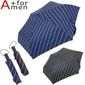 傘 メンズ 折りたたみ 自動開閉 54cm 折りたたみ傘 8303 かさ カサ 雨傘 紳士用 レイングッズ アンブレラ 雨具 送