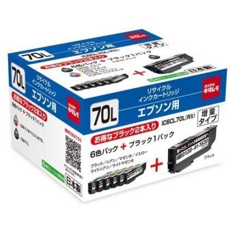 キタムラオリジナル KM-E70L6P+70BL リサイクルインクカートリッジ エプソン70用 6色+ブラック