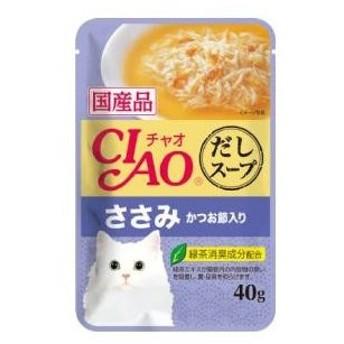 チャオ だしスープ ささみ かつお節入り 40g いなばペットフード CIAO 返品種別B
