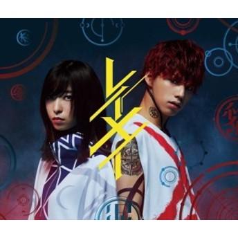 (おまけ付)レイメイ(初回生産限定盤) / さユり×MY FIRST STORY 【SingleCD+DVD) BVCL923-SK