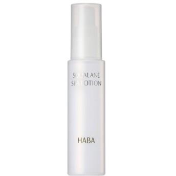 化粧水 ハーバー スクワランスパローション(うるおい保護化粧水)