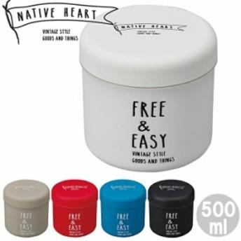 弁当箱 2段 食洗機対応 ランチボック NATIVE HEART サイドケース 500ml FREE&EASY シンプル 二段