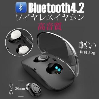 ワイヤレス イヤホン Bluetooth 4.2 ワイヤレスイヤホン ブルートゥース iphone アイフォン android スマートフォン スマート スポーツ 両耳 高音質 片耳